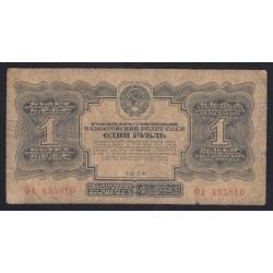 1 rubel 1934