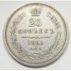 25 kopeks 1855 HI