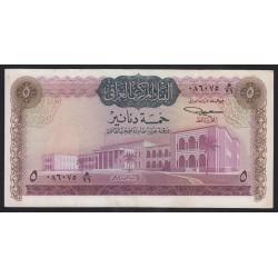 5 dinars 1971