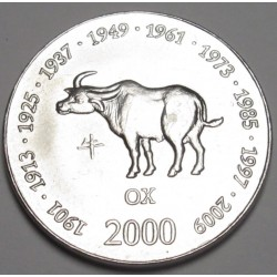 10 shillings 2000 - Ox