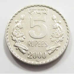 5 rupees 2000 MMD