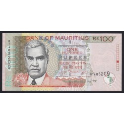 100 rupees 2007