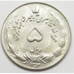 5 rials 1974 - small date