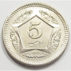 5 rupees 2004