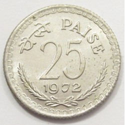 25 paise 1972