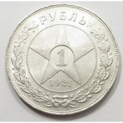 1 rubel 1921