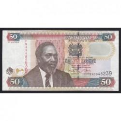50 shillings 2010