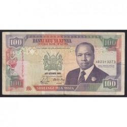 100 shillings 1989