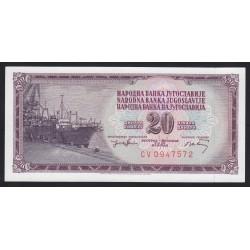 20 dinara 1974
