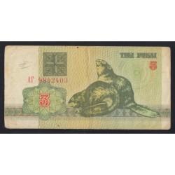 3 rublei 1992