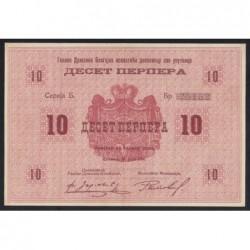 10 perpera 1914