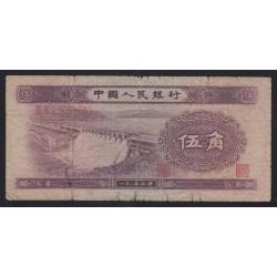 5 jiao 1953