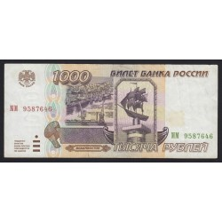 1000 rubel 1995