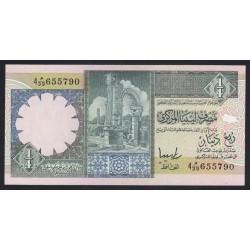 1/4 dinar 1991