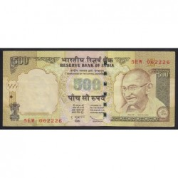 500 rupees 2010