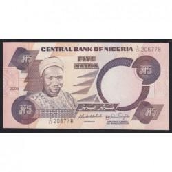 5 naira 2005