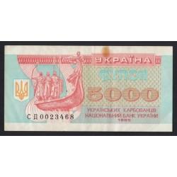 5000 karbovantsiv 1995