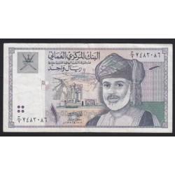 1 rial 1995