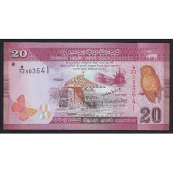 20 rupees 2010