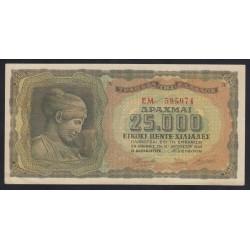 25000 drachmai 1943