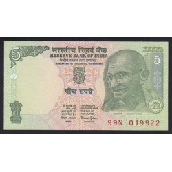 5 rupees 2002