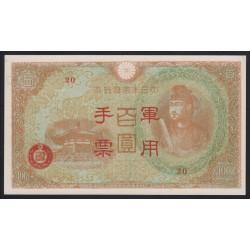 100 yen 1945