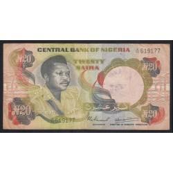 20 naira 1977