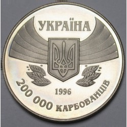 200.000 karbovantsiv 1996 PP - The Olympics is 100 years old