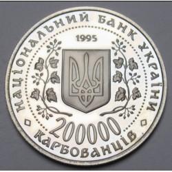 200.000 karbovantsiv 1995 PP - Bohdan Khmelnytsky