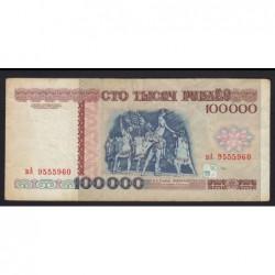 100.000 rublei 1996