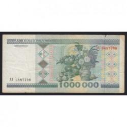 1.000.000 rublei 1999