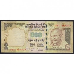 500 rupees 2009