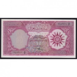 5 dinars 1958