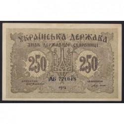 250 karbovantsiv 1918