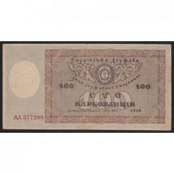 100 karbovantsiv 1918