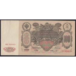 100 rubel 19010