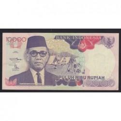 10000 rupiah 1992