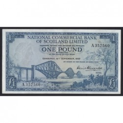 1 pound 1959 - National Commercial Bank