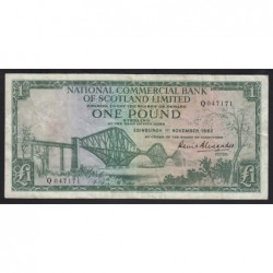 1 pound 1969 - National Commercial Bank