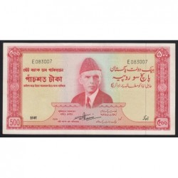 500 rupees 1964