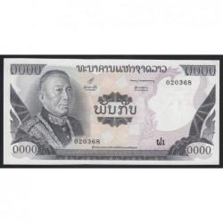 1000 kip 1974