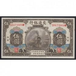 5 yuan 1914 - Shanghai