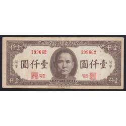 1000 yuan 1945 - Central Bank of China