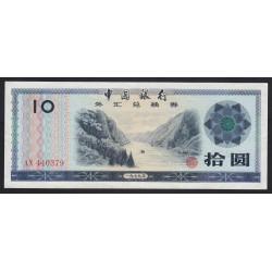 10 yuan 1979