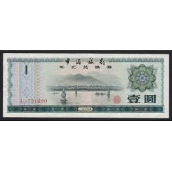 1 yuan 1979