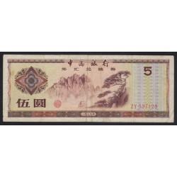 5 yuan 1979