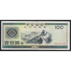 100 yuan 1979