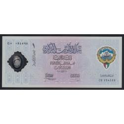 1 dinar 2001