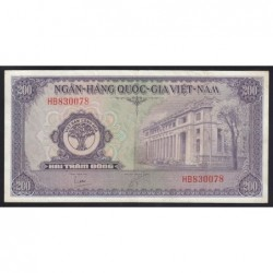 200 dong 1955
