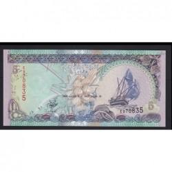 5 rufiyaa 2000